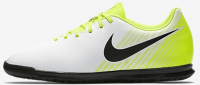 Футзалки Nike Magistax Ola II IC (844409-107) (бело-зеленые)